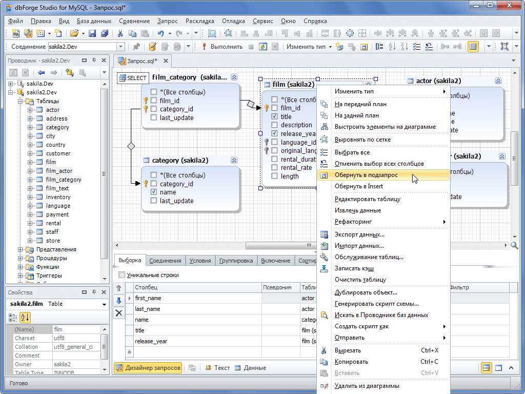 Builder связанные таблицы